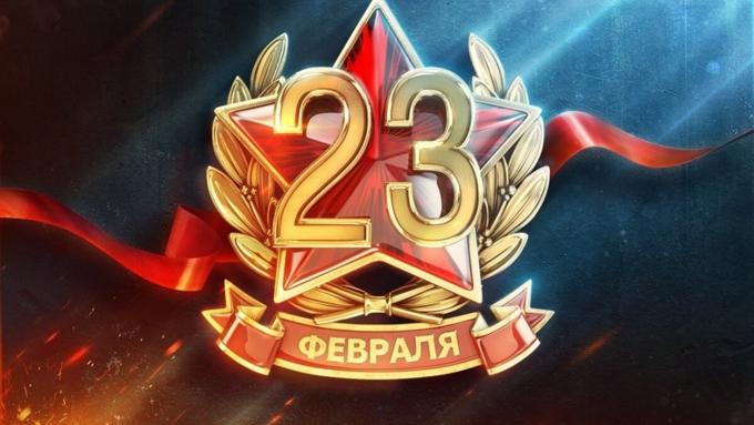 С Днем защитника Отечества от лица FireTechnics!